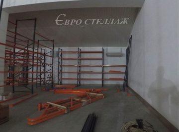конструкции и элементы склада